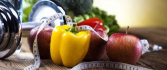 Как похудеть с помощью диеты и физ нагрузки