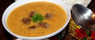 Суп-пюре из чечевицы по турецки