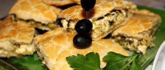 Нарезанный луковый пирог из слоеного теста