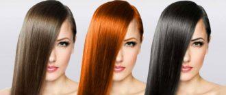 Разные оттенки волос с помощью хны и басмы