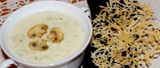 Грибной крем-суп с сырной чипсой