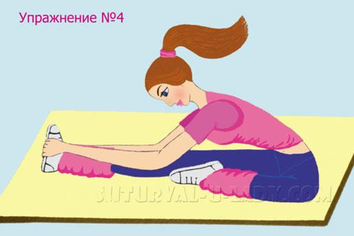 Занятие по стретчингу