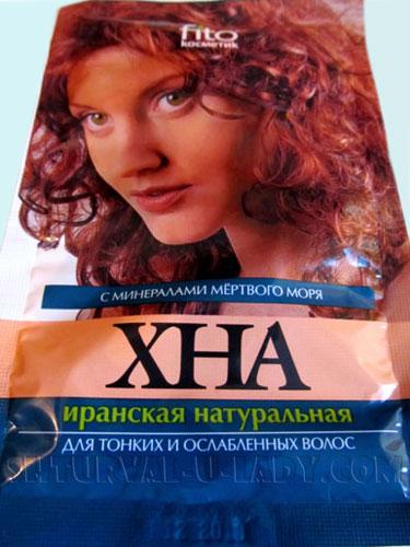 Хна - натуральный краситель для волос