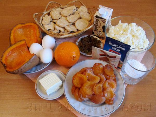 Набор ингредиентов для чизкейка с тыквой, абрикосами