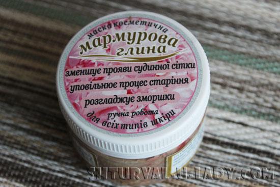 mramornaya-kosmeticheskaya-glina