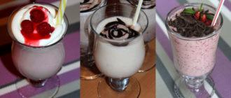 Домашние молочные коктейли