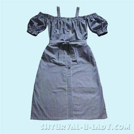 Полосатое платье-сарафан