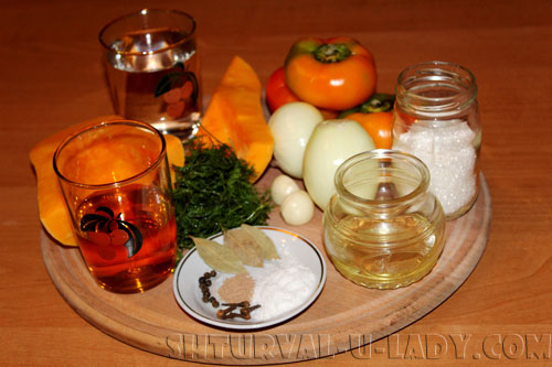 Ингредиенты для тыквенного салата в маринаде