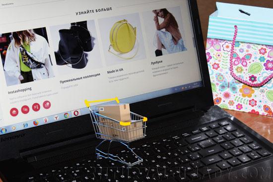 internet-pokupki