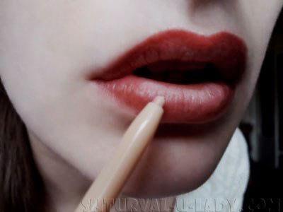Создание акцента на центральной части губ
