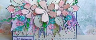 Скрапбукинг открытка с цветами