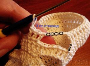 Вязание ажурных пинеток