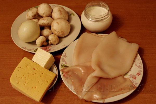 Продукты для жульена с кальмаром