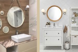 Зеркала круглые в ванной