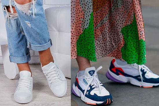 Белые мокасины, яркие кроссовки