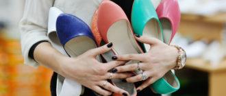 Как выбрать обувь правильно