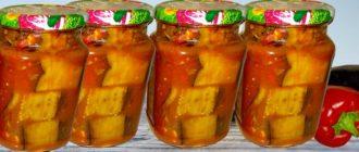 Баклажаны консервированные в томате