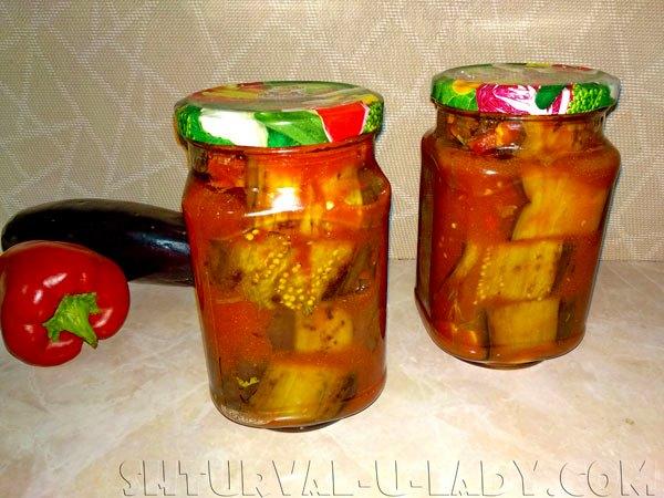 Баклажаны в томате консервация