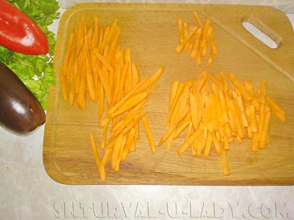 Нарезка моркови соломкой