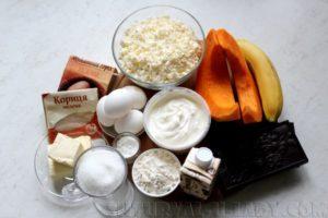 Набор продуктов для тыквенного чизкейка на брауни