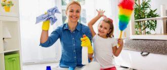Дочка с мамой уборка в квартире
