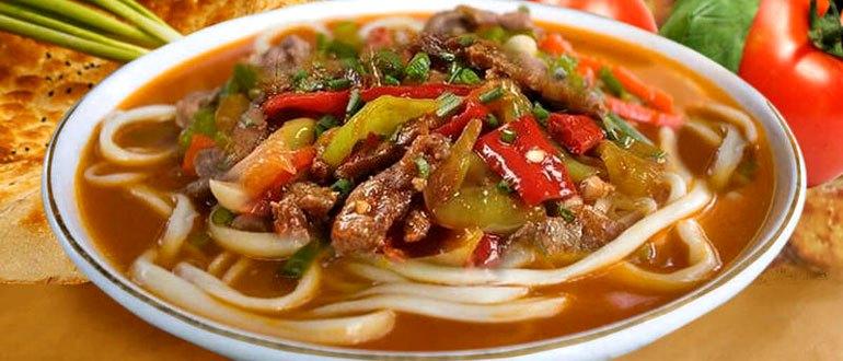 Лагман блюдо из Средней Азии