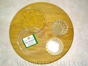 Набор пряностей, соль для лагмана