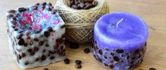 Свечи с декором из кофейных зерен