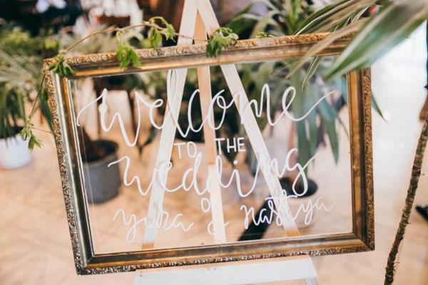Свадебная тема приглашения на свадьбу