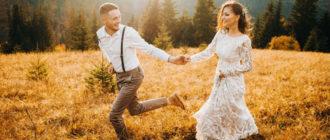 Свадьба в эко стиле