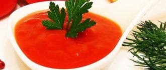 Томатный кетчуп в соуснике